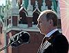 Tổng thống Nga ca ngợi binh sĩ tại Lễ diễu binh Ngày Chiến thắng
