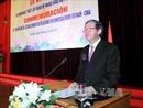 Kỷ niệm 55 năm ngày thiết lập quan hệ ngoại giao Việt Nam - Cuba