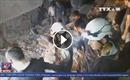 Xúc động cảnh bé trai Syria được giải cứu khỏi đống đổ nát