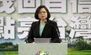 Trung Quốc nói Mỹ không cho phía Đài Loan dự lễ nhậm chức của ông Trump