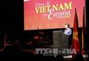 Phó Thủ tướng Phạm Bình Minh khai mạc 'Ngày Việt Nam tại Tây Ban Nha 2017'