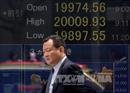 Căng thẳng Mỹ-Triều Tiên gia tăng sức ép lên chứng khoán châu Á