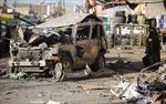Phiến quân bắt cóc và bắn chết 20 lính Iraq