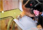 Bé Nguyễn Linh Chi được nhận học bổng 200 triệu đồng