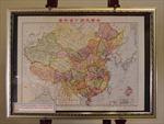 Trung Quốc lại lớn tiếng về chủ quyền ở Biển Đông