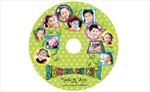 """Ra mắt DVD """"Gia đình nhỏ, hạnh phúc to"""""""