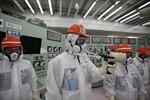 Nhật Bản xây tường băng ngăn rò rỉ phóng xạ