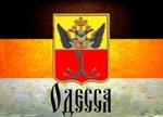 Người biểu tình tuyên bố thành lập Cộng hòa Nhân dân Odessa