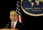 Mỹ tăng cường quan hệ với ASEAN