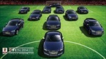 Audi ra mẫu xe mới hưởng ứng World Cup