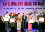 23 giải vàng Liên hoan nhạc cụ dân tộc 2014