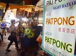 Thái Lan khẳng định không trục xuất lao động nước ngoài