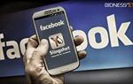 Facebook ra mắt ứng dụng gửi ảnh, video mới
