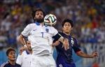 Nhật Bản-Hy Lạp (0-0): Nỗi thất vọng cho 'Samurai Xanh'