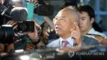 Thủ tướng đề cử của Hàn Quốc xin rút