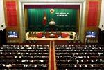 Thông cáo số 28 kỳ họp thứ 7, Quốc hội khóa XIII