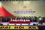 Đại hội đại biểu MTTQ tỉnh Bắc Ninh lần thứ XII: Đoàn kết, dân chủ, đổi mới và phát triển