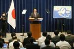 Hàn Quốc chỉ trích chính sách phòng vệ của Nhật Bản