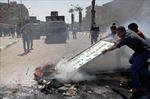 Gần 30 người Ai Cập thương vong trong 'ngày cuồng nộ'