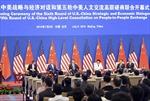 Mỹ - Trung cam kết chấm dứt đối đầu