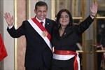 Peru có thủ tướng mới