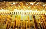 Giá vàng trụ ở mức trên 1.300 USD/ounce