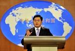 Trung Quốc phản ứng việc Nhật Bản đặt tên 158 đảo ở biển Hoa Đông