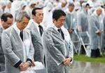 Hiroshima tưởng niệm 69 năm thảm họa bom nguyên tử