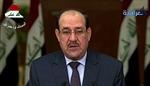Mỹ tuyên bố hoàn toàn ủng hộ Tổng thống Iraq