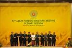 ASEAN - sức mạnh từ đoàn kết nội khối