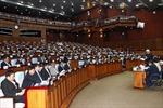 Campuchia ấn định thời điểm cải tổ ban lãnh đạo Quốc hội
