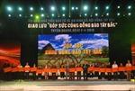 Kỷ niệm 10 năm thành lập Ban Chỉ đạo Tây Bắc (24/8/2004 - 24/8/2014): Đổi mới, sáng tạo, nâng cao hiệu quả công tác