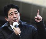 Bộ Quốc phòng Nhật dự chi ngân sách kỷ lục