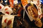 Nhật Bản bác tin tổng tuyển cử cuối năm nay