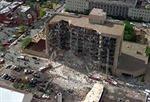 Vụ đánh bom thành phố Oklahoma