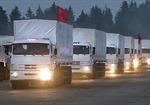 Đoàn xe viện trợ thứ 3 của Nga đã tới Donetsk