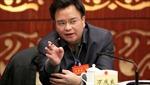 Trung Quốc: Nguyên Bí thư Quảng Châu bị khai trừ Đảng