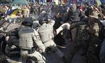 Xung đột bên ngoài tòa nhà Quốc hội Ukraine
