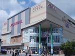 Aeon Nhật Bản liên kết với hai 'đại gia' bán lẻ Việt Nam