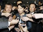 Thủ tướng Nhật chỉ định bộ trưởng mới