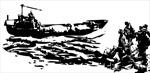 Những con tàu huyền thoại