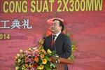 Khởi công Nhà máy nhiệt điện Thăng Long - Quảng Ninh