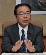 Thêm một bộ trưởng Nhật Bản dính bê bối tài chính
