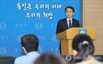 Đàm phán cấp cao liên Triều bị hủy bỏ