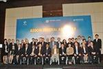 Việt Nam được bầu là Phó Chủ tịch thứ nhất Tổ chức Công nghiệp Điện toán châu Á - châu Đại Dương