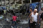 IS nhận đánh bom đẫm máu ở Baghdad