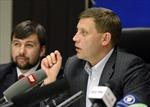 Người đứng đầu CHND Donetsk tự xưng nhậm chức