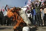 Hội đồng Bảo an LHQ sẵn sàng trừng phạt Nam Sudan