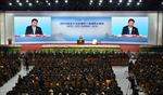 Trung-Hàn cam kết tăng cường hợp tác song phương