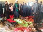 Đánh bom trường học, 48 học sinh Nigeria thiệt mạng